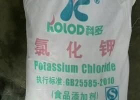 食品级氯化钾生产原料的分析