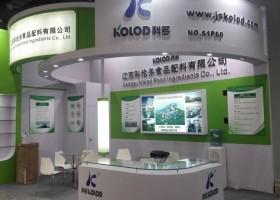 公司参加上海食品添加剂国际展会