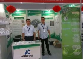 8月底参加印度尼西亚食品添加剂展会