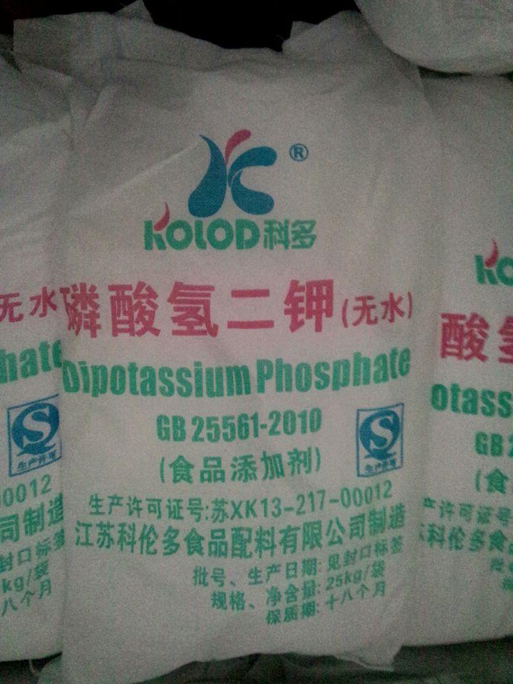 磷酸氢二钾应用于樱桃追肥